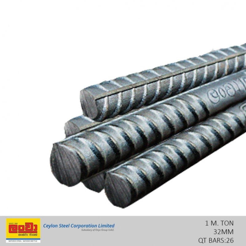 Lanwa Steel 32mm Qt Bars Bnshardware Lk Hardware Store