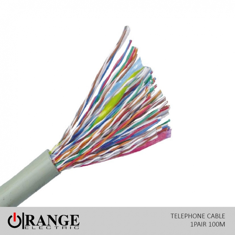 Telephone Wire (Cable) 1 Pair 100m price in Sri Lanka. Online Hardware