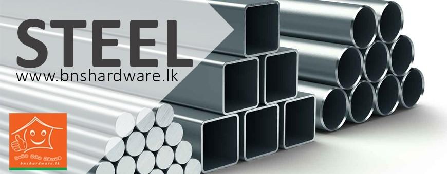 Steel, lanwa, melwa, best steel price of steel