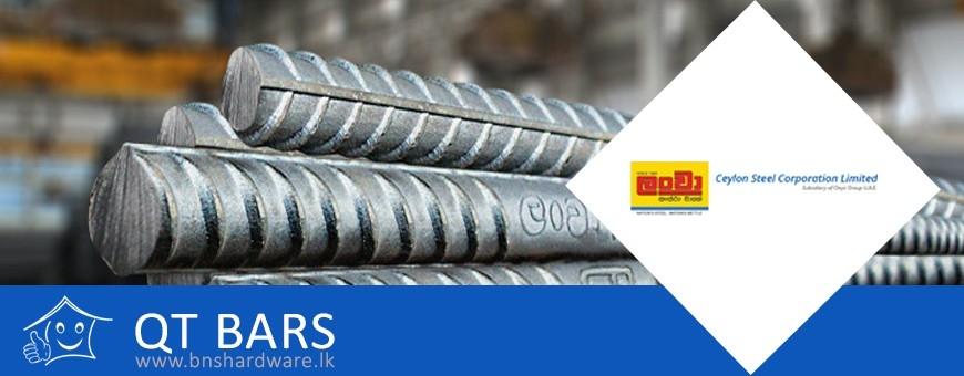 Lanwa QT Bars - bnshardware.lk, Lanwa QT Bars price in Sri Lanka